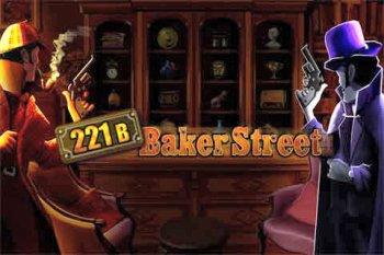 221B Bakerstreet