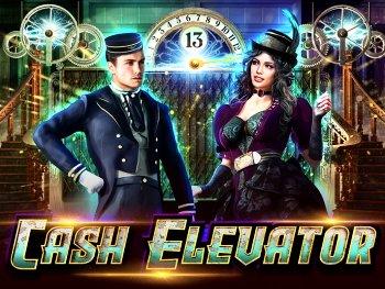 Cash Elevator PM